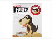 free shipping Dog Piggy Bank For Children Choken Bako Dog ATM Coin Bank Moneybox Dog Pet Robot Dog Toys Electronic Coin Box