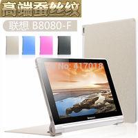 Luxury Design Stand Leather Case Smart Cover Case For Lenovo Yoga 10 HD B8080 B8080-f B8080-HV B8080-H Tablet 10.1 +Screen Film