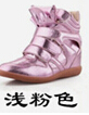 Star detonation  Han edition of Velcro increased in color matching single shoes sneakers leisure high help female shoes333#34-41