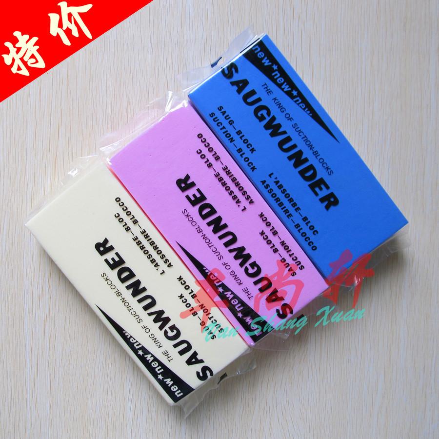 Car wash sponge square absorbent sponge pva cleaning sponge car cotton box(China (Mainland))