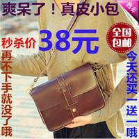 2014 women's female genuine leather handbag fashion vintage small bag women's shoulder bag messenger bag