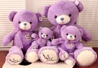 Free shipping \ Dolls Valentine's Day birthday gift \ purple lavender Bear \ teddy bear doll \ Plush Toys