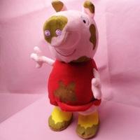 peppa pig 32mud Bapei Pei Pig Peppa Pig dolls stand alone