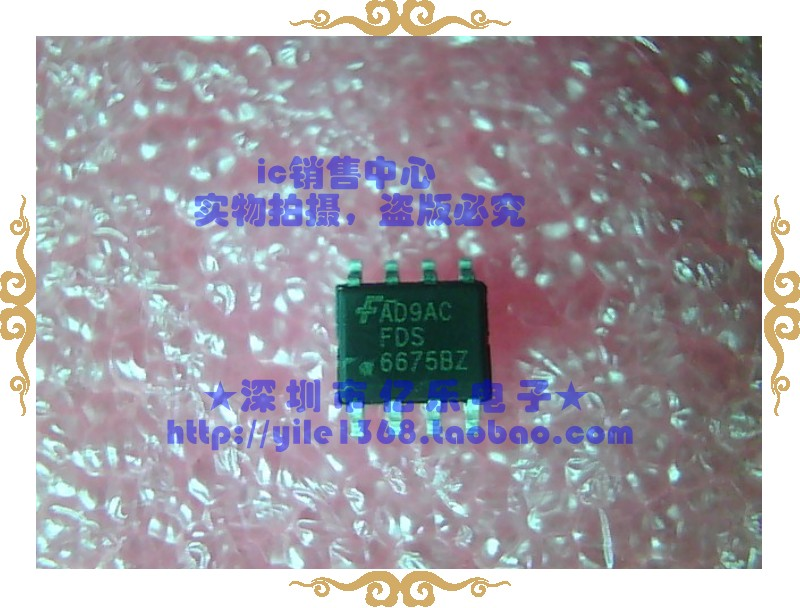 FDS6675BZ 6675BZ FDS6675 6675 spot genuine , one starting , lightning delivery(China (Mainland))