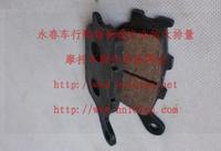 2009 YZF-R1 (6 piston radial caliper) after importing new   DAYTONA brake pads brake pad-2012040615130090