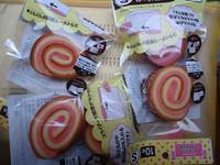 20pcs/lots 9cm  Aoyama Tokyo sponge squishy
