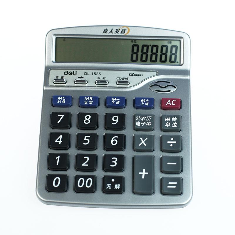 Deli / Deli 1525 Office Business LCD screen calculator / engineering / 12 Computer(China (Mainland))