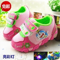 0-1-2-3 years old children shoes LED flash lighted baby shoes for girl sports running shoes sneakers for kids free shipping