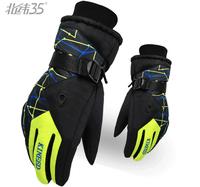 CH-05 Man Winter Ski Sport Waterproof Gloves black -35 Warm Riding Gloves Snowboard Motorcycle Gloves skiing snowboard gloves