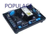 hot selling automatic voltage regulator avr EA16 50-60hz