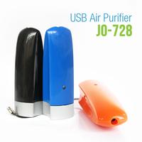 Hot New Promotional Gift Item USB Air Freshener