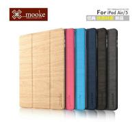 mooke Mock for Apple iPad Air Case for iPad air Korea holster / for iPad5 slim wooden Fangshuai dormant shell holster