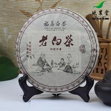 Joy Long Time.chinese white tea Premium 5 years old Shoumei tea organic white tea cakes old Fuding white tea 350g free shipping