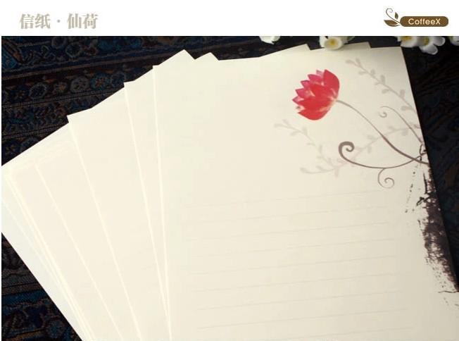 Бумага для писем CoffeeX Lotus 50sheets