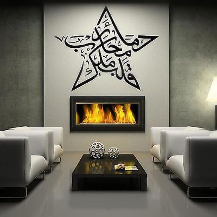 Fond d 39 cran islamique promotion achetez des fond d 39 cran for Decoration murale islamique