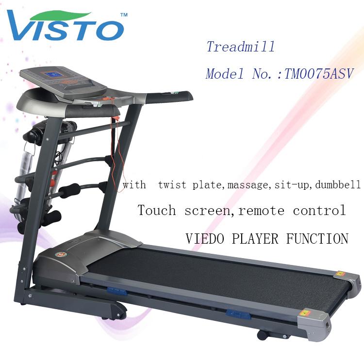 older treadmill landice
