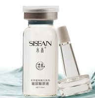 Best Natural Organic Anti Aging Formula Stimulates Collagen Repairs Wrinkles Fades Age Spots Hyaluronic acid liquid