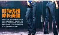 2014 New Arrival Fashion Denim Free shipping Classical Vintage Detailed Woman  Denim Sexy Jeans Flare Pants