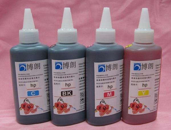 Универсальный 4 цвет краски чернила для принтеров HP премиум 100 мл 4 чернила BK для HP все ciss принтер в бутылках чернила дополнительный набор