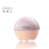 Cassell Makeup Smooth Soft Loose Powder Face Powder Final Powder MAKEUP 1 PCS