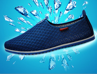 breathable mesh shoes in summer 2014 the new leisure male money man soft bottom a pedal lazy men's shoes40-44