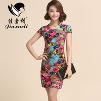 2014 Korean version of the new middle-aged women's summer fashion round neck short sleeve dress suit