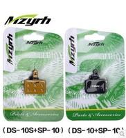 Bicycle brake pad bike brake pad MTB brake pad DS10S FREE SHIPPING 31*35*19MM
