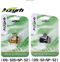 Bicycle brake pad bike brake pad MTB brake pad DS52S FREE SHIPPING 16.3*29.8*32.1MM