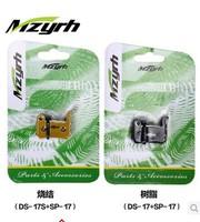 Bicycle brake pad bike brake pad MTB brake pad DS17 FREE SHIPPING 16*26.6*32.3MM