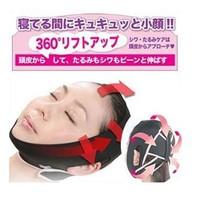 2014 Health Monitors Massager Care Free Shipping japan 3d Molding Sleep Thin Belt / Oval Face Shape Lifting Mask A Face-lift