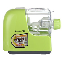 Joyoung  W22 small apple full automatic noodle machine / household type and surface machine / small electric pressure machine