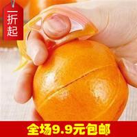 E7012 eat oranges open  device Barker multicolor random