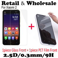 Free Shipping Tempered Glass Screen Protector For xiaomi mi2s With Retail Package 2.5D 9H 0.33mm