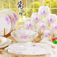Dinnerware set 56 bone china dishes ceramics microwave oven bowls plate gift+Free shipping