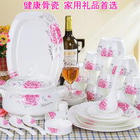 Dinnerware set 56 bone china dishes ceramics microwave bowls gift+Free shipping
