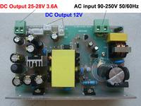 AC90V-250V to DC25-28V 3.6A 100W Transformer Aluminum Led Power Supply, metal casing AC /DC Power Adapter For Led Light