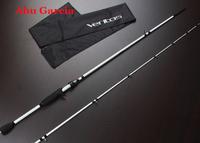 "Abu Garcia fishing rod carbon pole 6'9"" 2.08m MH baitcasting rod EMS shipping"