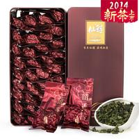 buy 1 get 1 250g box spring luzhou flavor oolong teas freeshipping anxi tieguanyin fresh china tikuanyin natural organic health