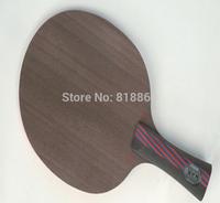 2PCS-STIGA 5.4 CARBO table tennis racket Red and black king carbon pingpong balde