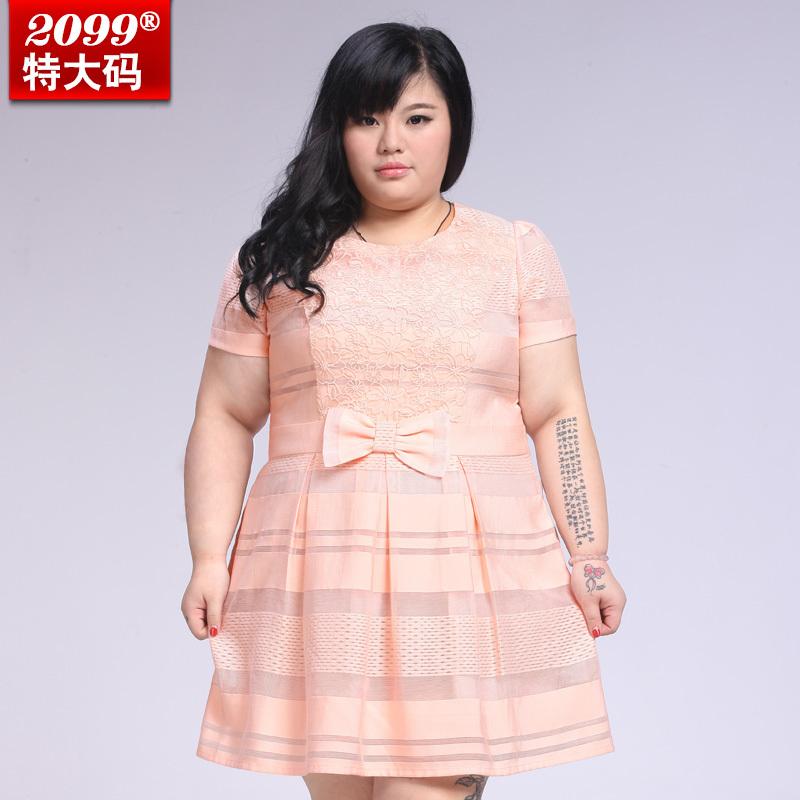2014 Factory direct delivery large size 10XL-4XL women Plus size dress summer new Slim stitching jacquard organza dress was thin(China (Mainland))