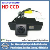 CCD HD Car rear view camera for Nissan Qashqai X-Trail Geniss Pathfinder Dualis Sunny 2011 Juke car parking camera Free shipping