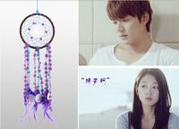 Heirs Korea Drama TV series Lee Minho Hot Sale Dreamcatcher Wind Bell (Lavender Crystal)