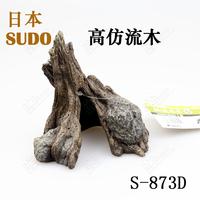 "Decaying trunk 5.2"" Aquarium Ornament Driftwood -  Tree Wood Decoration fish tank"