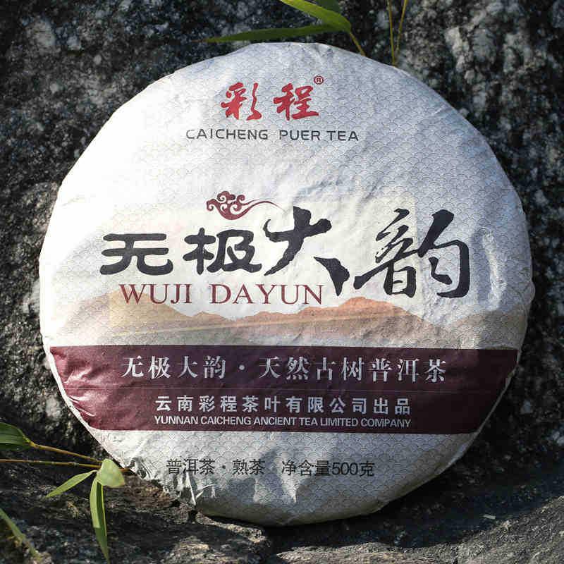 500g big quantity Premium Yunnan puer tea Old Tea Tree Materials Pu erh Ripe Tuocha Tea