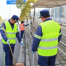 Free Shipping Thin Light Breathable Reflective Vests Environmental Sanitation Coat Safety Vest(China (Mainland))