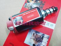SHS High Torque Motor/Long axis motor- Free Shipping