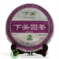 xiaguan 2013 T7653 357 grams of raw tea