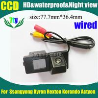 CCD HD car parking rear view camera for Ssangyong Kyron Rexton Korando Actyon backup rearview camera night vision