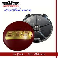 BJ-MCC-BBS-01 Top Quality 68mm Aluminum Car Badge Emblem Red with Gold on BBS Center Cap Sticker