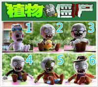 30pcs 2014 New Plants vs Zombies Plush Toys Stuffed Hat Zombies Dolls 28-30cm